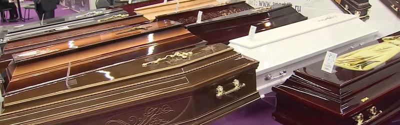 где в Тюмени купить гроб