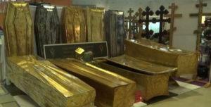 купить гроб Тюмень недорого